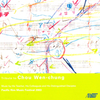 Cover for Tribute to Chou Wen-chung