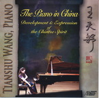 Cover for The Piano in China