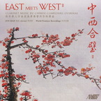 Cover for East Meets West II