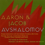 Cover for Music of Aaron & Jacob Avshalomov