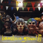 Cover for Kamikaze Ground Crew: The Scenic Route