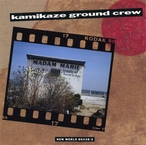 Cover for Kamikaze Ground Crew: Madam Marie's Temple of Knowledge