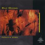 Cover for Kui Dong: Pangu's Song