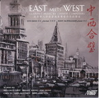 Cover for East Meets West